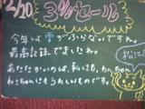 070210松江