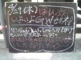 2010/4/29森下