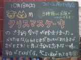 081018南行徳