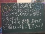 060626南行徳