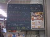 2010/11/13南行徳