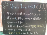 090401松江