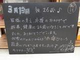 080313松江