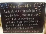 090708松江