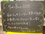 2012/07/08松江