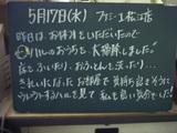 060517松江