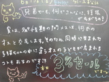 080613松江