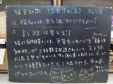 091002松江