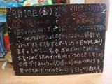 2010/09/10葛西