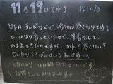 081119松江