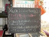 2012/5/16森下