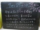 090729松江