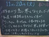071120松江