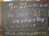 2012/7/22松江