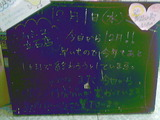 2010/12/1立石