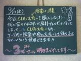 050910松江