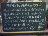 060207松江