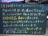 060301松江