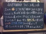 060417松江