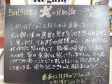 080513松江