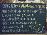 060221松江