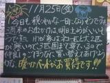051125南行徳