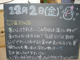 2011/12/2松江