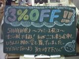 070511松江
