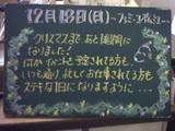 061218松江