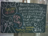 060618松江