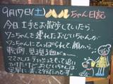 050917松江