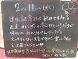 090211松江