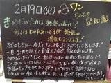 080219松江