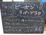 080216松江