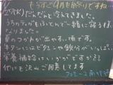 050927南行徳