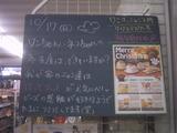 2010/10/17南行徳