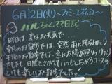 070612松江