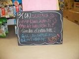 2011/12/1森下