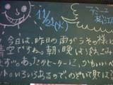 20061121松江