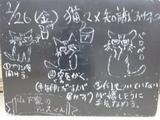 2010/02/26松江