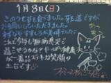 060108松江