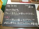 2012/11/1森下