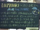 070117松江