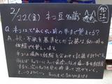 080222松江