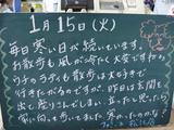080115松江