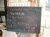 2012/09/01森下