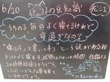 080620松江