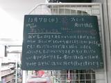 2011/12/7南行徳