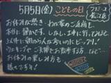 060505松江