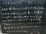 081206松江